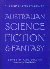 mupencyclopedia